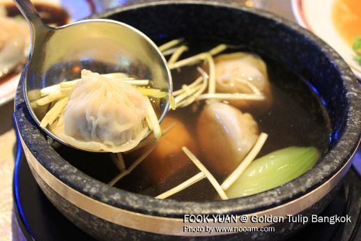 ห้องอาหารจีน ฟุกหยวน อาหารจีนตำรับฮ่องเต้ โรงแรมโกลเด้นทิวลิป ซอฟเฟอริน พระรามเก้า กรุงเทพ