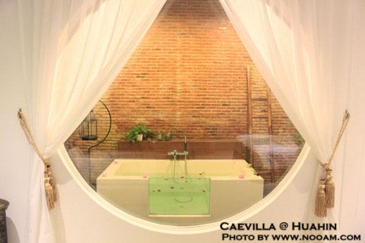รีวิว รีสอร์ทหัวหิน ซีวิลล่า (Caevilla Huahin) Pool villa สระว่ายน้ำส่วนตัว โรแมนติก บรรยากาศดี