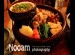 รีวิว ร้านอาหาร เฮือนโบราณ บ้านฮิมปิง 2 ริมแม่น้ำปิง เชียงใหม่