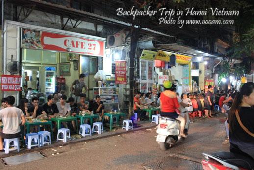 พาเที่ยวฮานอยยามค่ำคืน ชิมอาหาร และจิบเบียร์ในแหล่งวัยรุ่นเวียดนาม เบียร์สดฮอย อร่อยและถูก