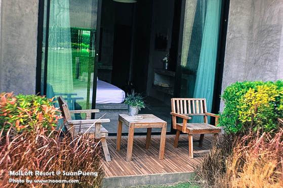 รีวิว ที่พักสวนผึ้ง มลลอฟต์ MolLoft มาถ่ายรูปเท่ๆ แบบฮิปสเตอร์ ที่สวนผึ้ง ราชบุรี ไม่ไกลที่เที่ยว