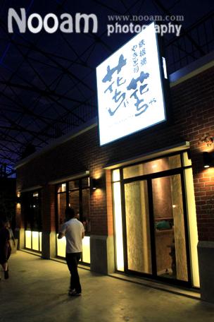 รีวิว Asiatique The Riverfront (เอเชียทีค เดอะ ริเวอร์ฟร้อนท์) แหล่งช๊อปปิ้งและร้านอาหารยามค่ำคืน ริมแม่น้ำเจ้าพระยา แถวถนนเจริญกรุง