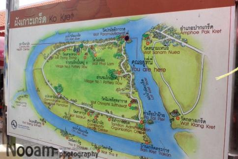 แผนที่เกาะเกร็ด พาเที่ยวเกาะเกร็ด นนทบุรี หมู่บ้านชาวมอญ บ้านขนมหวาน นั่งเรือเที่ยวทัวร์รอบเกาะ