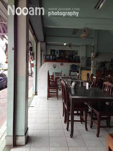 รีวิว ร้านเจ๊จุก อาหารทะเล สดๆ เป็นๆ ราคาไม่แพง ที่พัทยาเหนือ