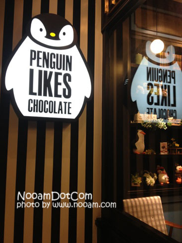 รีวิว Penguin Likes Chocolate