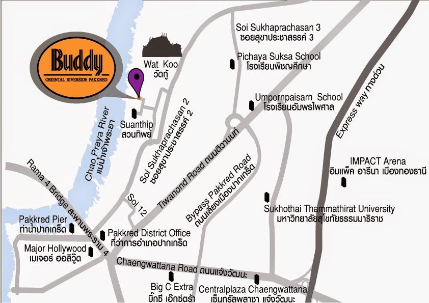 แผนที่ Map ร้านอาหารสองฝั่งคลอง อาหารไทยและซีฟู้ดริมแม่น้ำ วิวสวย บรรยากาศดีที่โรงแรม บัดดี้ โอเรียนทอล ริเวอร์ไซด์ ปากเกร็ด