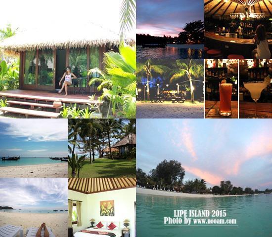 รีวิว มะลิ รีสอร์ท (Mali Resort) เกาะหลีเป๊ะ บรรยากาศดี บริการยอดเยี่ยม โรแมนติก ติดชายหาดพัทยา