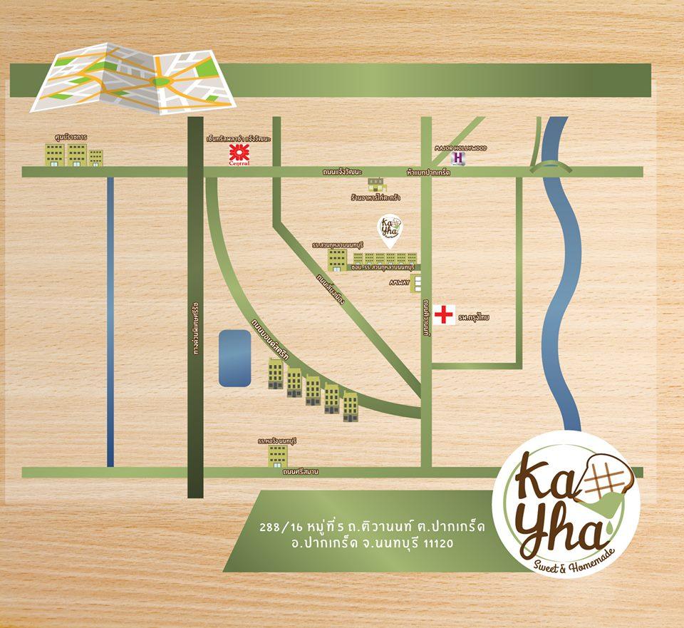 แผนที่ร้านคะ-หยา ร้านขนม Kayha Sweet & Homemade ร้านเล็กๆน่ารักแต่อร่อย ฟินมากกับปังเย็นภูเขาไฟ ย่านปากเกร็ด นนทบุรี