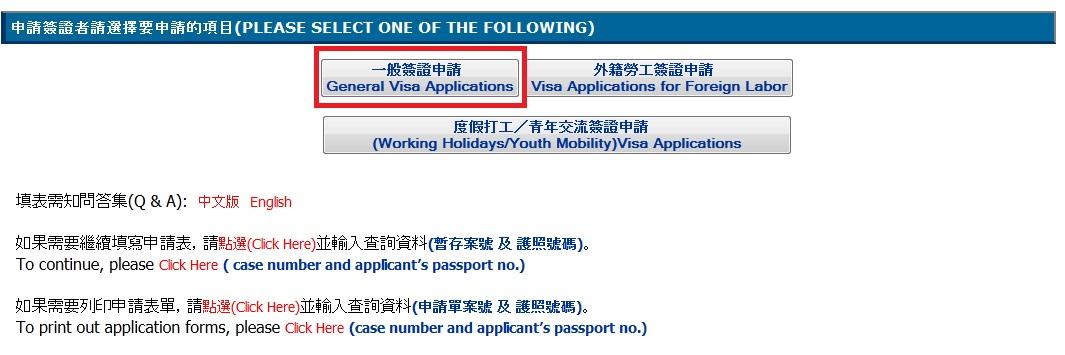 ขอวีซ่าไต้หวันไม่ยากอย่างที่คิด  รีวิววิธีการและเอกสารในการขอวีซ่าไต้หวัน อัพเดทเดือนตุลาคม 2558