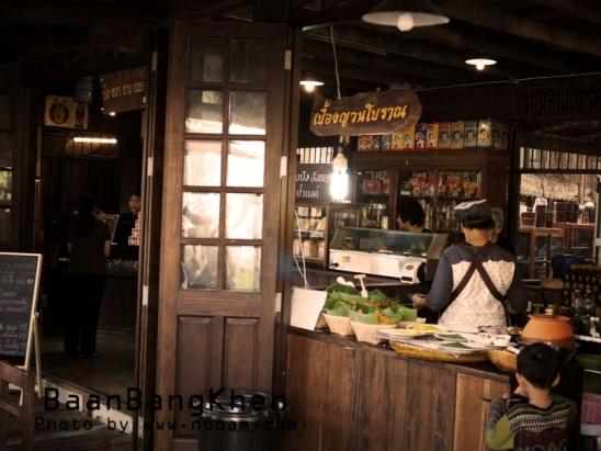 รีวิว บ้านบางเขน ที่เที่ยวสไตล์ 90 มีมุมถ่ายรูปสวยๆ มีอาหาร และคาเฟ่เปิด 24 ชม พร้อมวิธีการเดินทาง