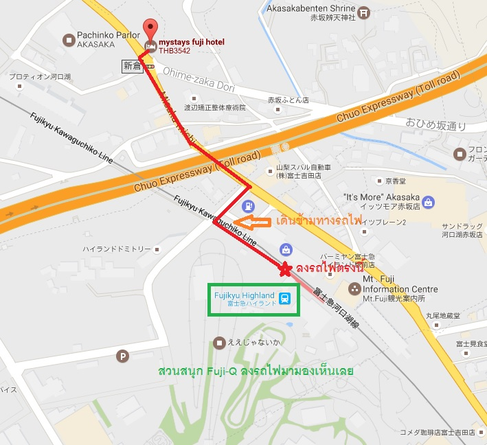 แผนที่ Map HOTEL MYSTAYS Fuji โรงแรมวิวภูเขาไฟฟูจิที่สวยที่สุด พร้อมออนเซนวิวหลักล้าน ใกล้สวนสนุกฟูจิคิว