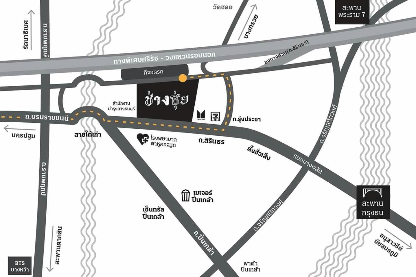 แผนที่ช่างชุ่ย วิธีการเดินทางช่างชุ่ย แหล่งรวมวัยรุ่น ศิลปะ ไอเดียเเนวย้อนยุค และบันเทิง ถนนสิรินธร