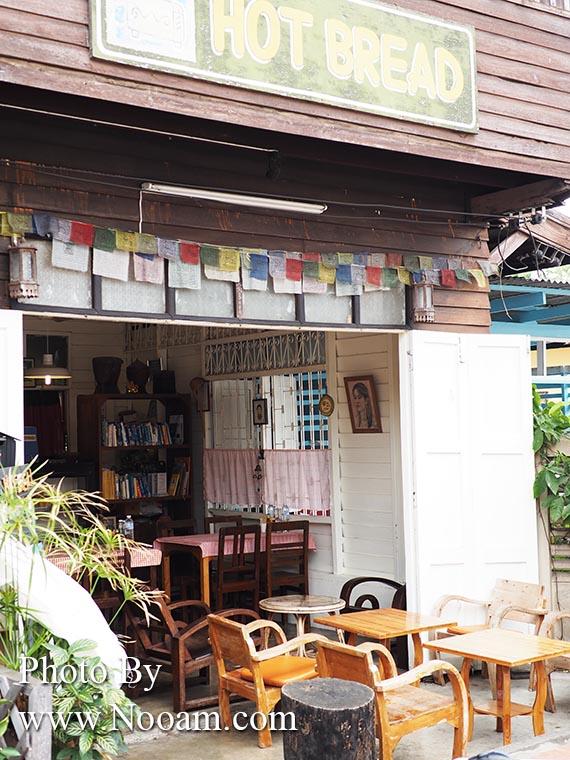 รีวิว ร้านข้าวซอยต้นน้ำ ร้านข้าวซอยอร่อยๆ ในตัวเมืองน่าน ไปช้าหมดอดกินนะจ๊ะ
