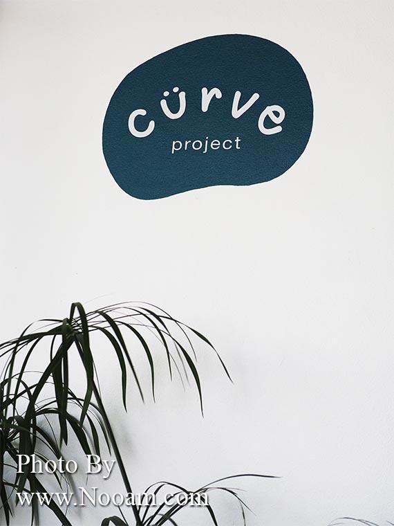 รีวิว Curve Project คาเฟ่เล็กๆ ชิลๆ น่ารักๆ เครื่องดื่มดี ขนมอร่อย ในเมืองน่าน