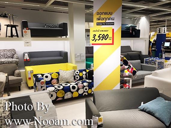 แผนผังพร้อมรีวิว อิเกีย บางใหญ่ (IKEA Bangyai) และรวมข้อมูลแผนกต่างๆแต่ละชั้น เพื่อความสะดวกในการช็อปปิ้ง