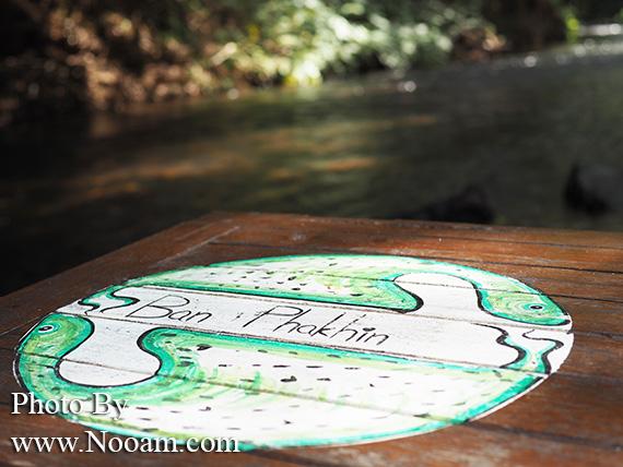 รีวิว ร้าน จิบแฟ แช่น้ำ บ้านภาคิน ห้วยยื่น คาเฟ่น่ารัก นั่งเอาเท้าจุ่มน้ำเพลินๆ ริมธารน้ำใส จังหวัดน่าน