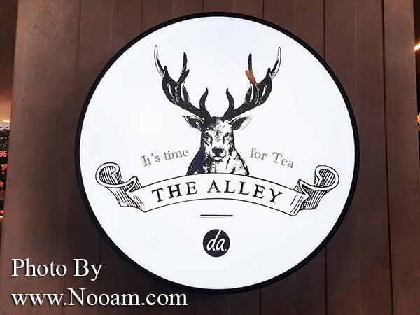 รีวิว ร้าน The Alley ชานมไข่มุกไต้หวัน สาขาแรกในไทย ที่สยามสแควร์วัน อร่อย หอม ฟินมาก